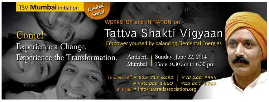 ||To stay updated on upcoming TSV Camps LIKE our Facebook Page Facebook.com/SacredAssociation||